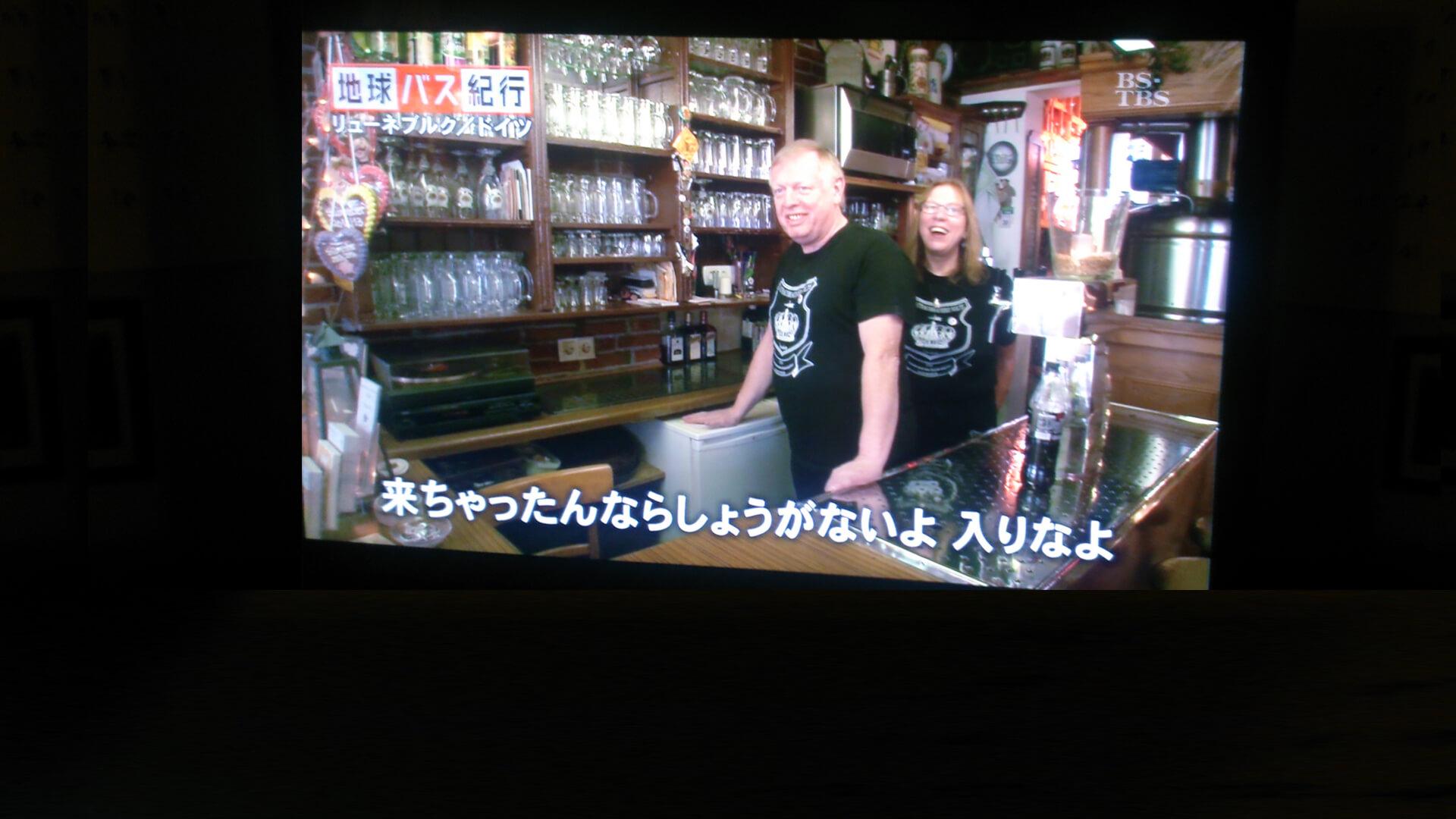 Brauhaus Nolte - Japan-TV